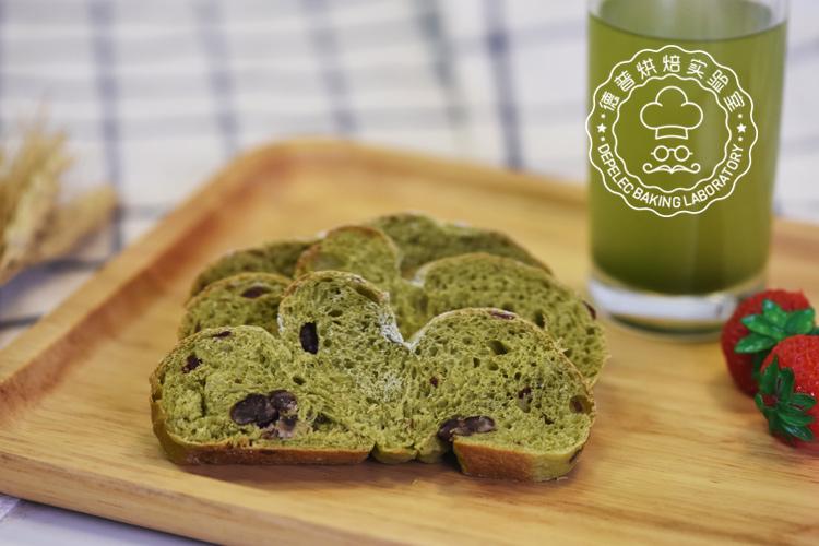 德普烘焙实验室-欧式抹茶红豆的做法