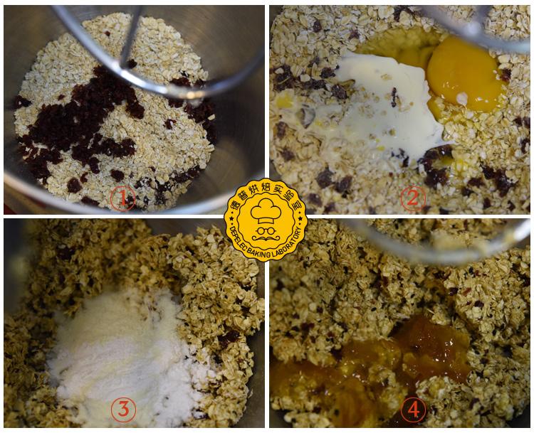 燕麦奶酥片的做法步骤-德普烘焙实验室